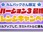 【悲報】DQXバージョン4発売は2018年1月15日以降が確定か?