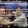 日本一4ねと言われた3大MMOプロデューサー&ディレクターたちが集結