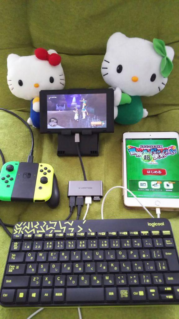 【Switch】ドラクエ10を快適に遊ぶために必要な周辺機器がこの ...