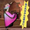 『蒼天のソウラ 10巻』11/2発売! 特典アイテムは『しぐさ・幸せのおどり』
