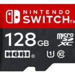 【Switch】店員にオススメされたmicroSD買ったんだけど、何か騙されたかも