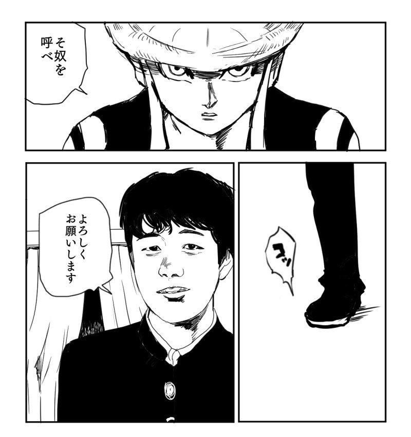 藤井四段(14才)「家族と共用じゃないパソコンが欲しい。将棋に使うから。」
