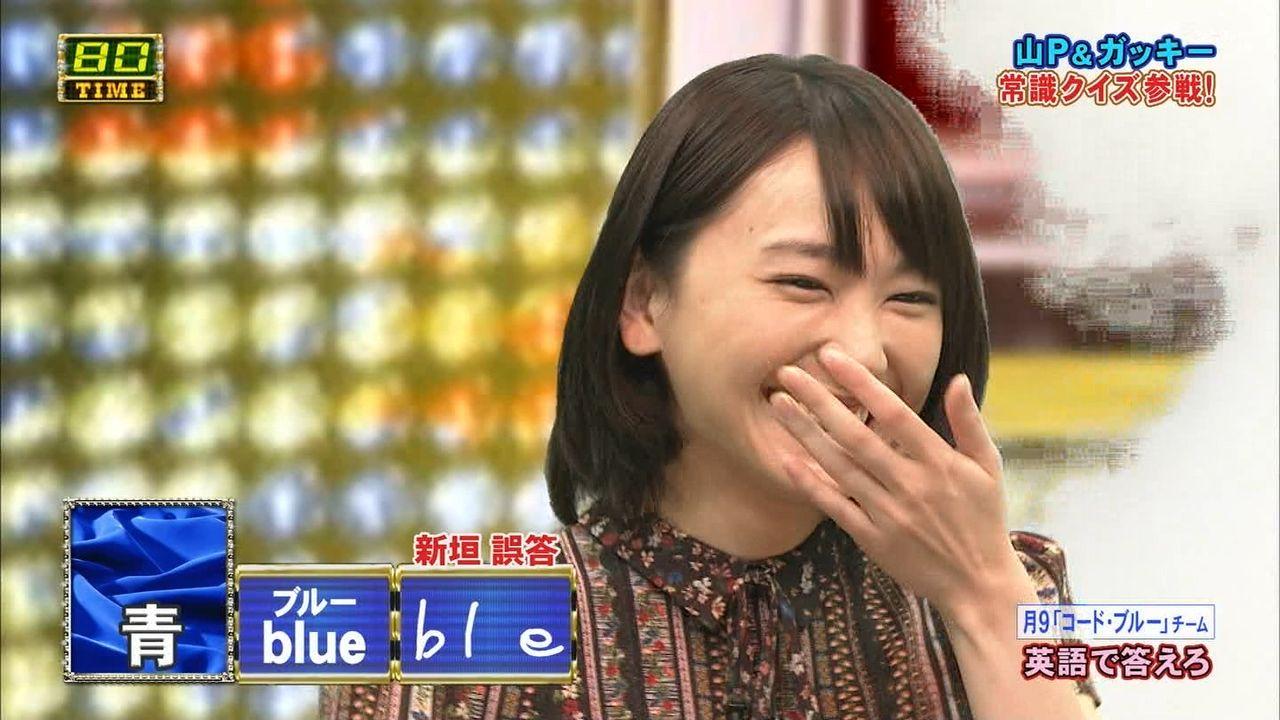【悲報】新垣結衣さん、英語のブルーも書けないアホだった