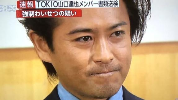 JK「山口の件は男だったら森口博子(49)に強制キスされるようなもの」